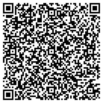 QR-код с контактной информацией организации Либретик, СООО