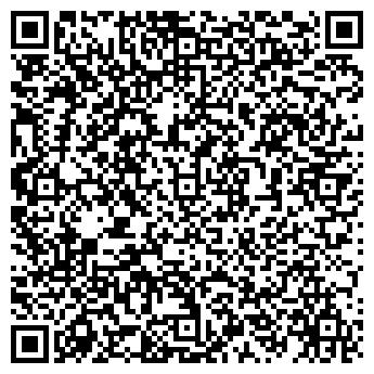 QR-код с контактной информацией организации Холодон, ЗАО
