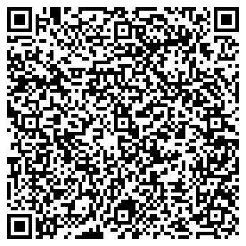 QR-код с контактной информацией организации Белгоспищепром,РУП ТД