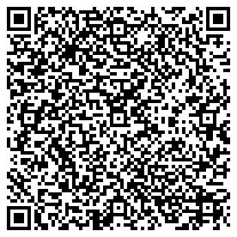 QR-код с контактной информацией организации Минкон, УП