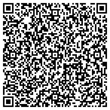 QR-код с контактной информацией организации Первая продуктовая компания, ЗАО