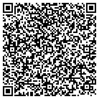 QR-код с контактной информацией организации БелВнешРыбТорг, ООО