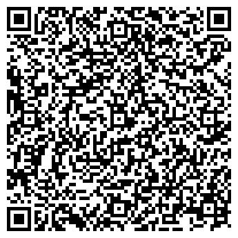 QR-код с контактной информацией организации Казак продукт, ЧТУП