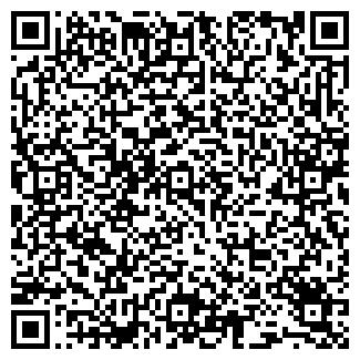 QR-код с контактной информацией организации Бобруйский мясокомбинат, ОАО