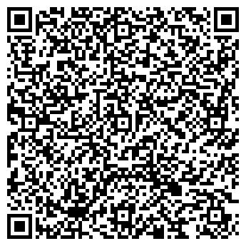 QR-код с контактной информацией организации Авалонторг, УП