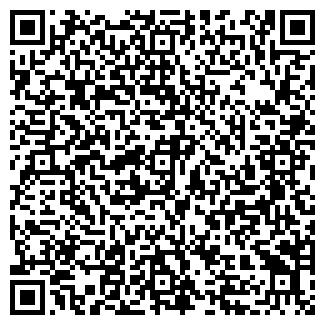 QR-код с контактной информацией организации ОФИС-ЦЕНТР, ООО