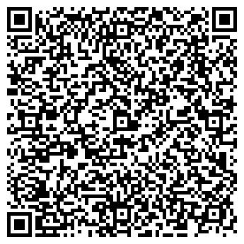 QR-код с контактной информацией организации ИСТЕЛА РОСА, ЗАО
