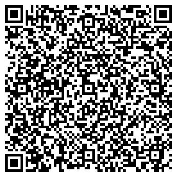 QR-код с контактной информацией организации Компаньон Сити, ЧП