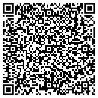 QR-код с контактной информацией организации Зубрус, ООО