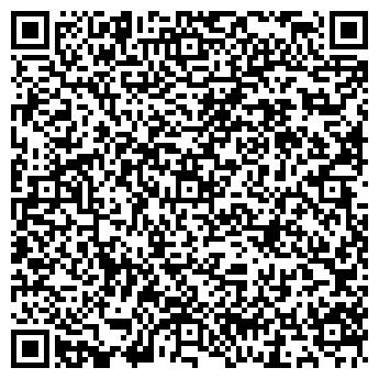 QR-код с контактной информацией организации Аркос, ООО