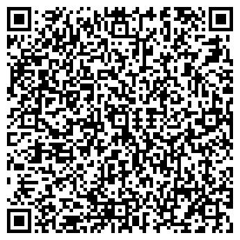 QR-код с контактной информацией организации Линтекс, ОДО