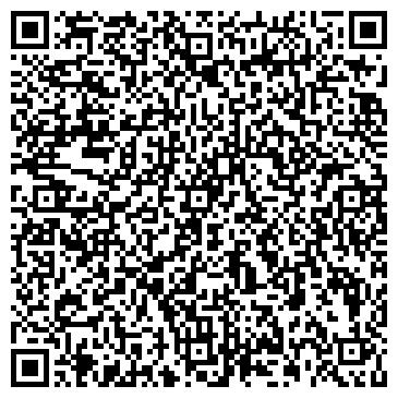QR-код с контактной информацией организации РегионСервис, ТЧУП