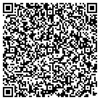 QR-код с контактной информацией организации БелКофе, ОАО
