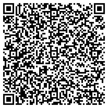 QR-код с контактной информацией организации Спайсиз, ЧУП
