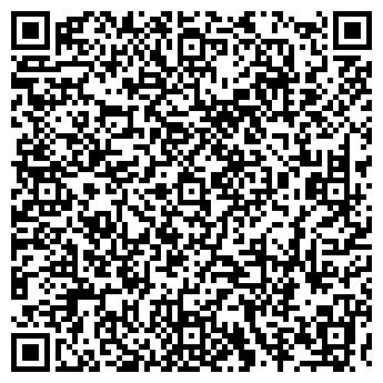 QR-код с контактной информацией организации РЕГИОН-РЕСУРС, ООО