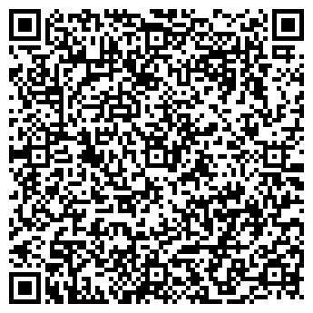 QR-код с контактной информацией организации Крист и специи, ООО