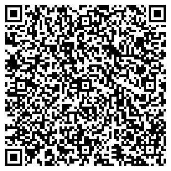 QR-код с контактной информацией организации Гремо, ООО