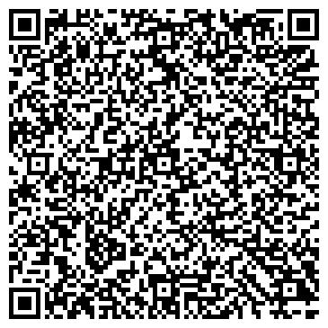 QR-код с контактной информацией организации Чайно-кофейная компания, ООО