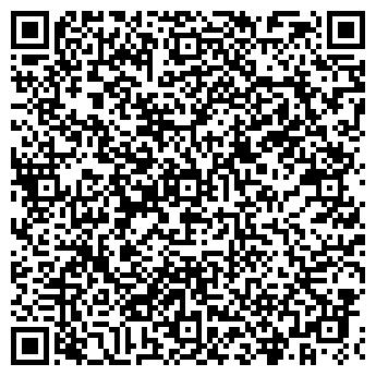 QR-код с контактной информацией организации Белвендинг, СООО