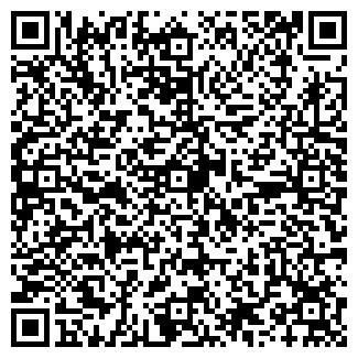 QR-код с контактной информацией организации РИПАСС, ЗАО