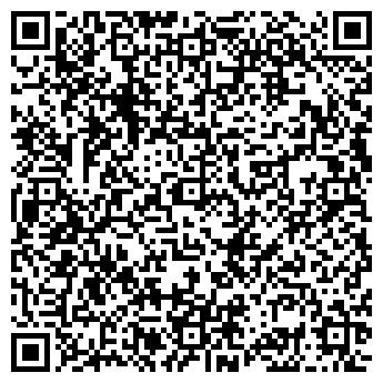 QR-код с контактной информацией организации Падис'С, ООО