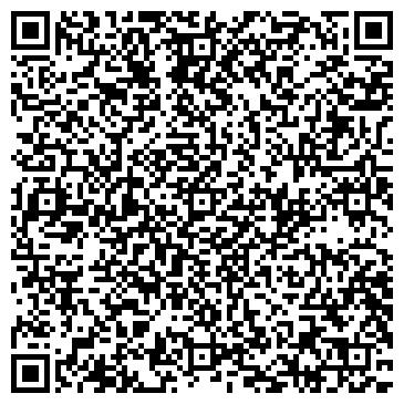 QR-код с контактной информацией организации ГЕЙМ-ТАУН РАЗВЛЕКАТЕЛЬНЫЙ ЦЕНТР