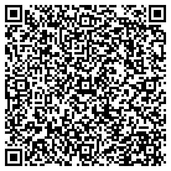 QR-код с контактной информацией организации Городейский сахарный комбинат, ОАО Столбцовский филиал