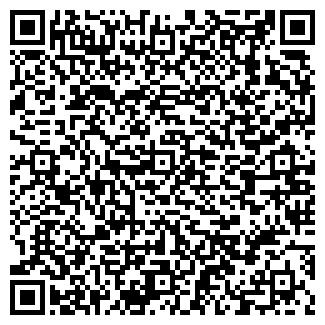 QR-код с контактной информацией организации Кофешоп, ЧП