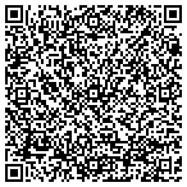 QR-код с контактной информацией организации Архипелаг Эспрессо, ТЧУП