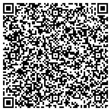 QR-код с контактной информацией организации БелМеркурий Груп, ООО
