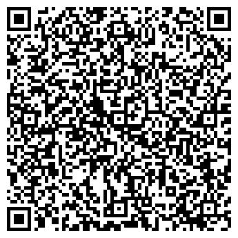 QR-код с контактной информацией организации Сэф-трейд, ООО