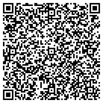 QR-код с контактной информацией организации Дэйнти, ТЧУП