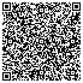 QR-код с контактной информацией организации Квинфуд, СООО