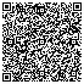 QR-код с контактной информацией организации Геон, ООО