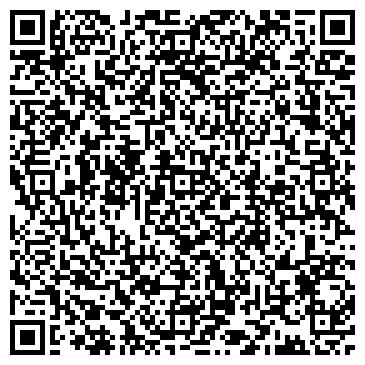 QR-код с контактной информацией организации Купеческий Стиль, ООО