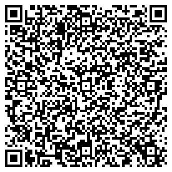 QR-код с контактной информацией организации Геруник, ООО