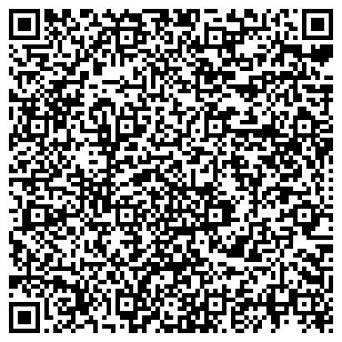 QR-код с контактной информацией организации Чериковрайагропромтехснаб, компания
