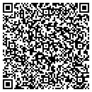 QR-код с контактной информацией организации КВАС ,ООО