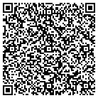 QR-код с контактной информацией организации Тракторснаб, ООО