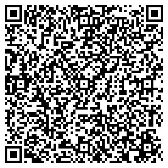 QR-код с контактной информацией организации Экстракт, ООО