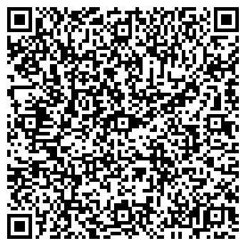 QR-код с контактной информацией организации Бигвест, ООО