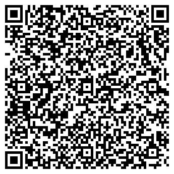 QR-код с контактной информацией организации Совхоз им. Кирова