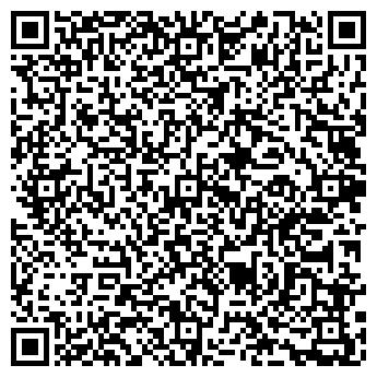 QR-код с контактной информацией организации Урожайный