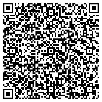QR-код с контактной информацией организации АлВарт, ТЧУП