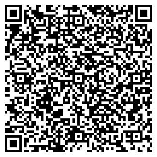 QR-код с контактной информацией организации Полоцкий молочный комбинат, ОАО