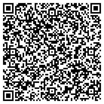 QR-код с контактной информацией организации Меатекс Импорт, ООО