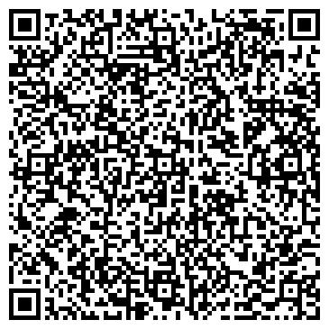 QR-код с контактной информацией организации Первое спортивное агентство, ОДО