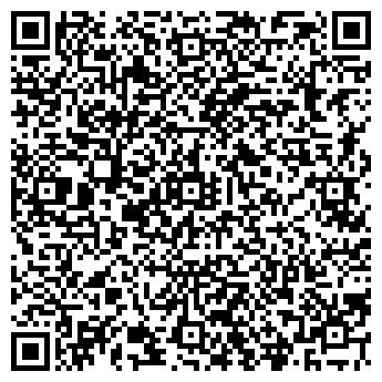 QR-код с контактной информацией организации Табак-Инвест, ООО