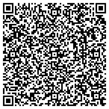 QR-код с контактной информацией организации Демидовичский, ЧТУП