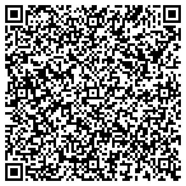 QR-код с контактной информацией организации Квартет АРМС, ООО